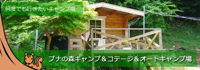 の 山梨 キャンプ 志村 場 県道 山梨県道志村での小倉美咲さん失踪事件は稲川会、CIA、イルミナティによる悪魔的儀式のためか。